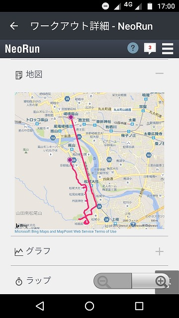 2017.10.9 京都 かなえちゃんと_1.jpg