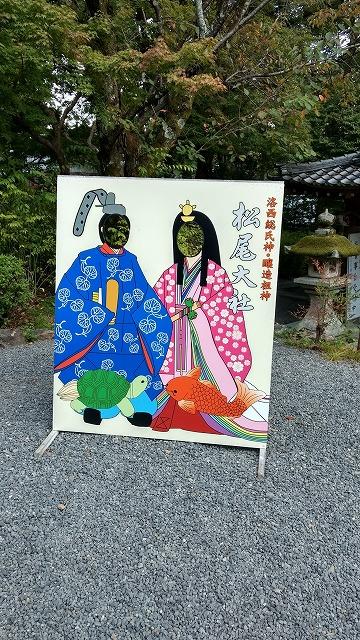 2017.10.9 京都 かなえちゃんと_15.jpg