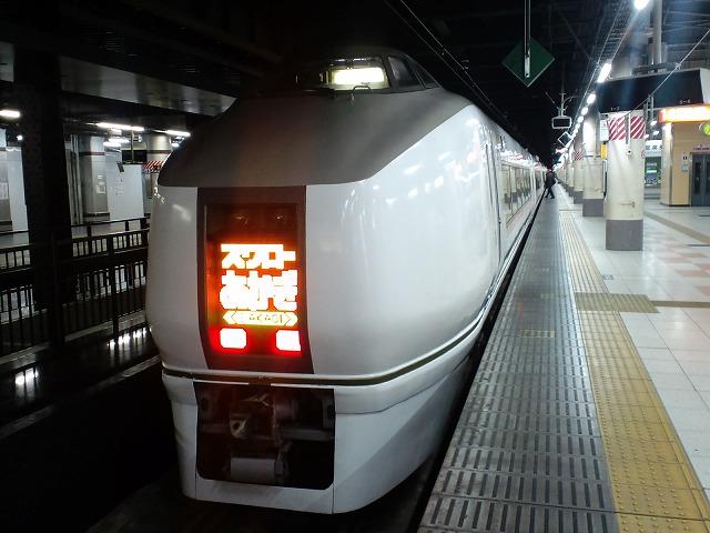 CA3G0094.jpg