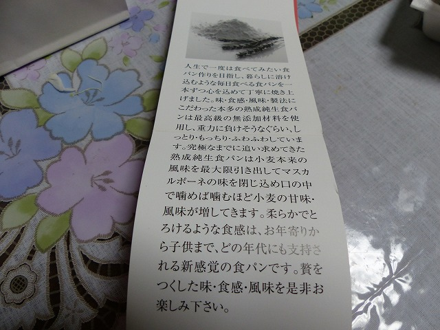 P1090120.jpg