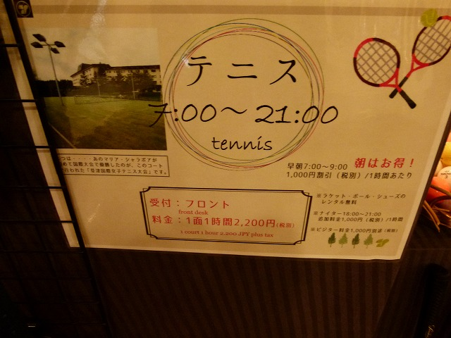 P1230529.jpg