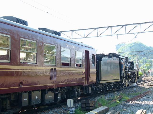 P1240102.jpg