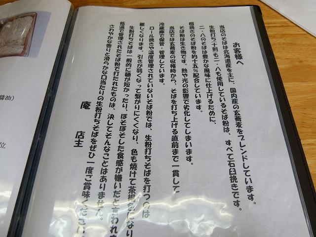 P1260129.jpg