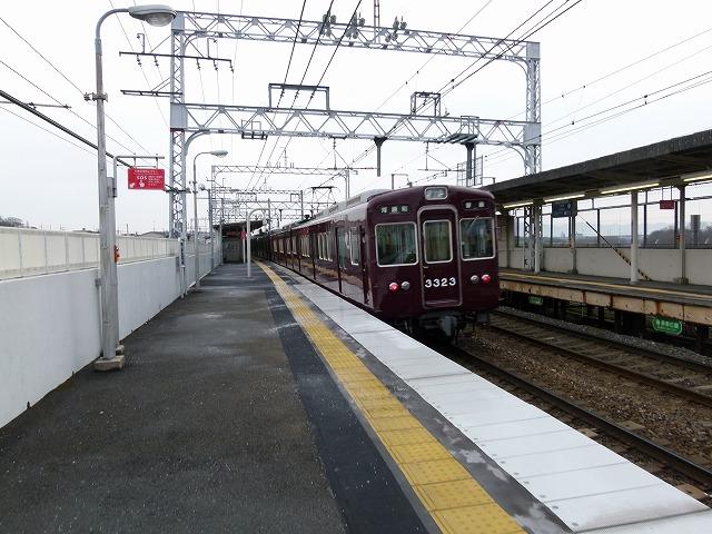 P1280924.jpg