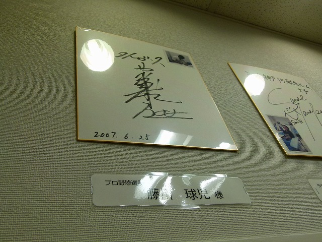 P1290270.jpg