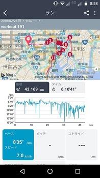 2018.2.24 東京マラソン受付_13.jpg