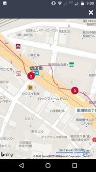 2018.2.24 東京マラソン受付_8.jpg