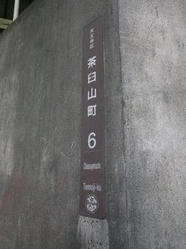 P1200982.jpg