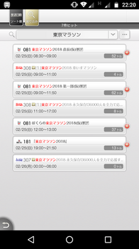 Screenshot_20180220-222026.png