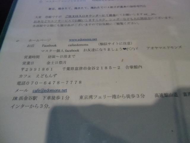 CIMG3698.jpg