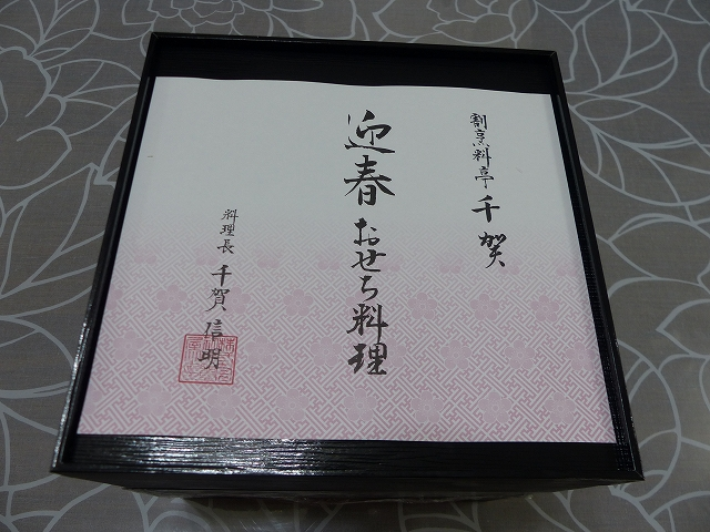 P1010169.jpg