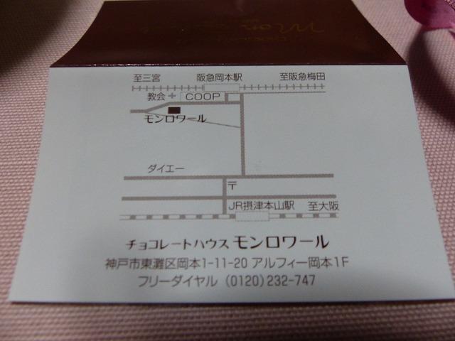 P1030482.jpg