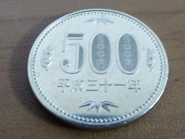 P1030591 (2).jpg
