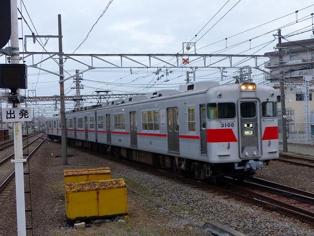 P1070114.jpg