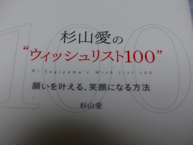 P1110425.jpg