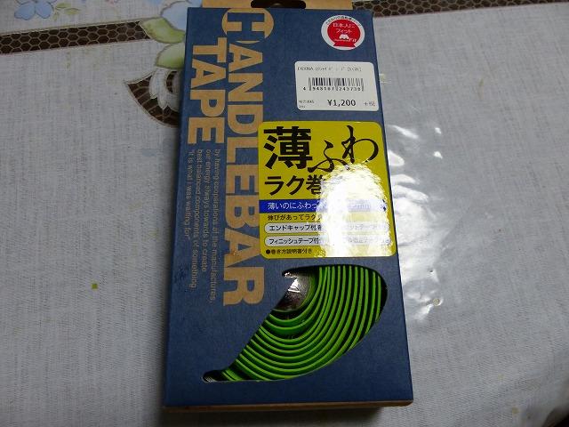P1180473.jpg