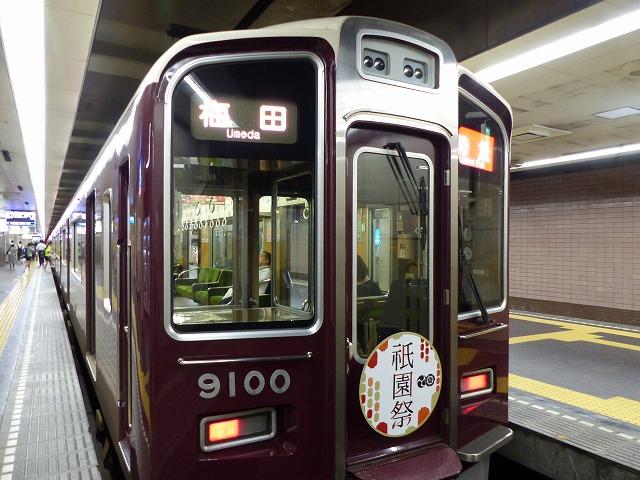 P1180658.jpg
