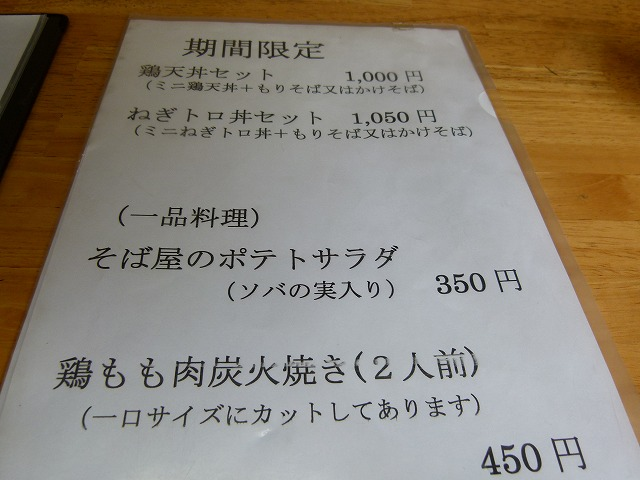 P1260130.jpg
