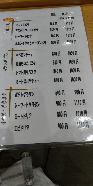 P_20181017_190231.jpg