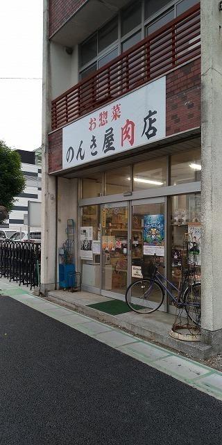 P_20181107_161013.jpg