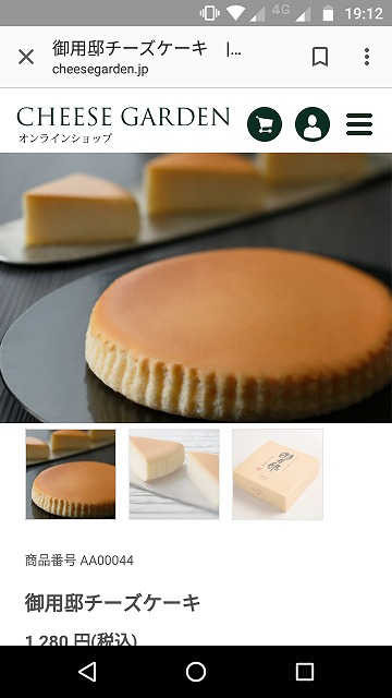 Screenshot_20180608-191256.jpg