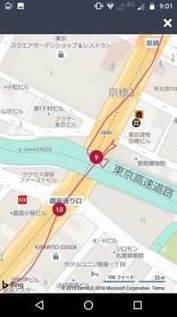 2018.2.24 東京マラソン受付_5.jpg
