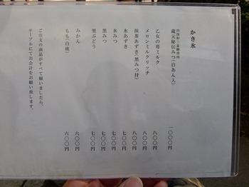P1050145.jpg