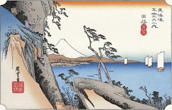 hiroshige029.jpg