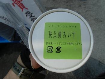 p-CIMG3845.jpg